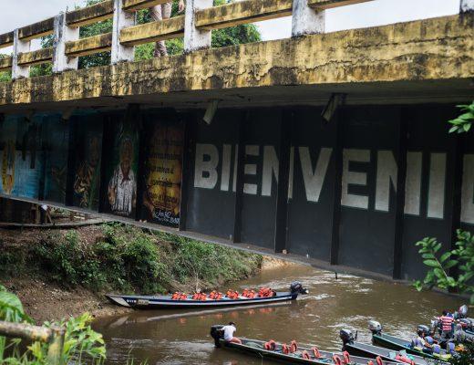 Ecuador Amazon - Cuyabeno National Park Entrance