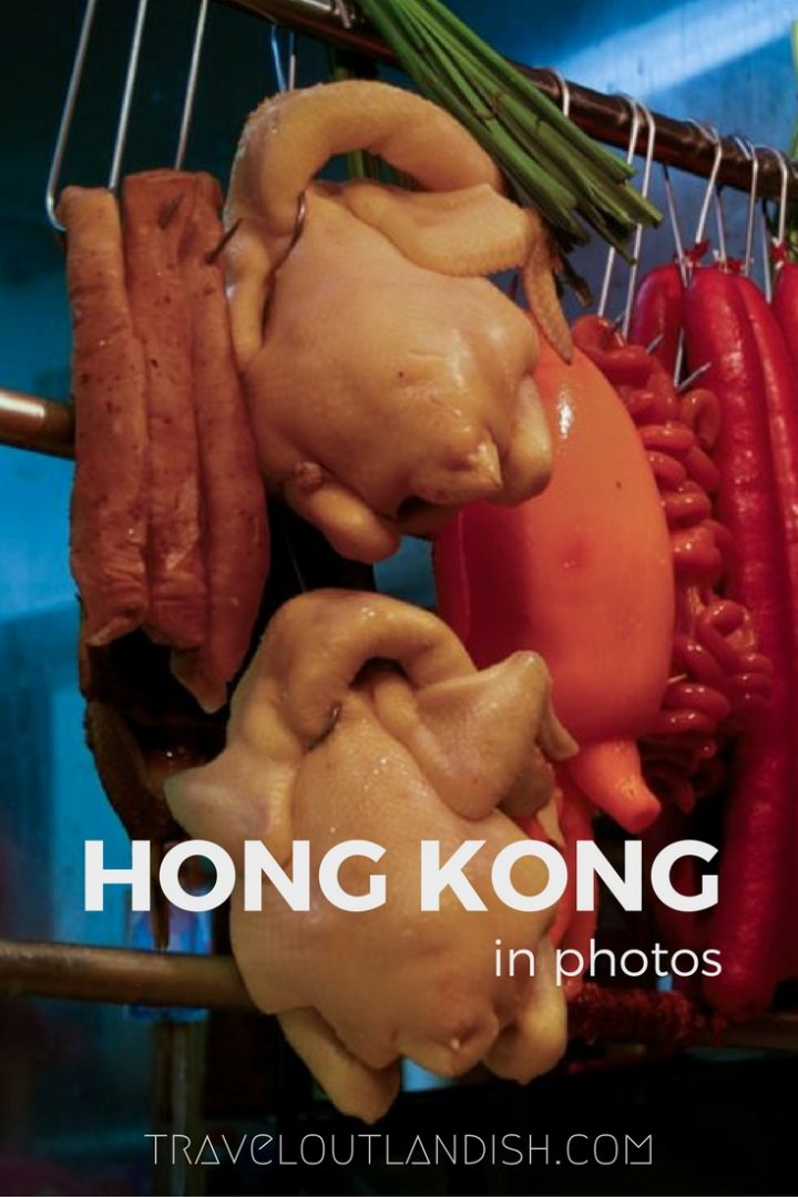 Hong Kong is best described as sensory assault. Hong Kong in Photos!