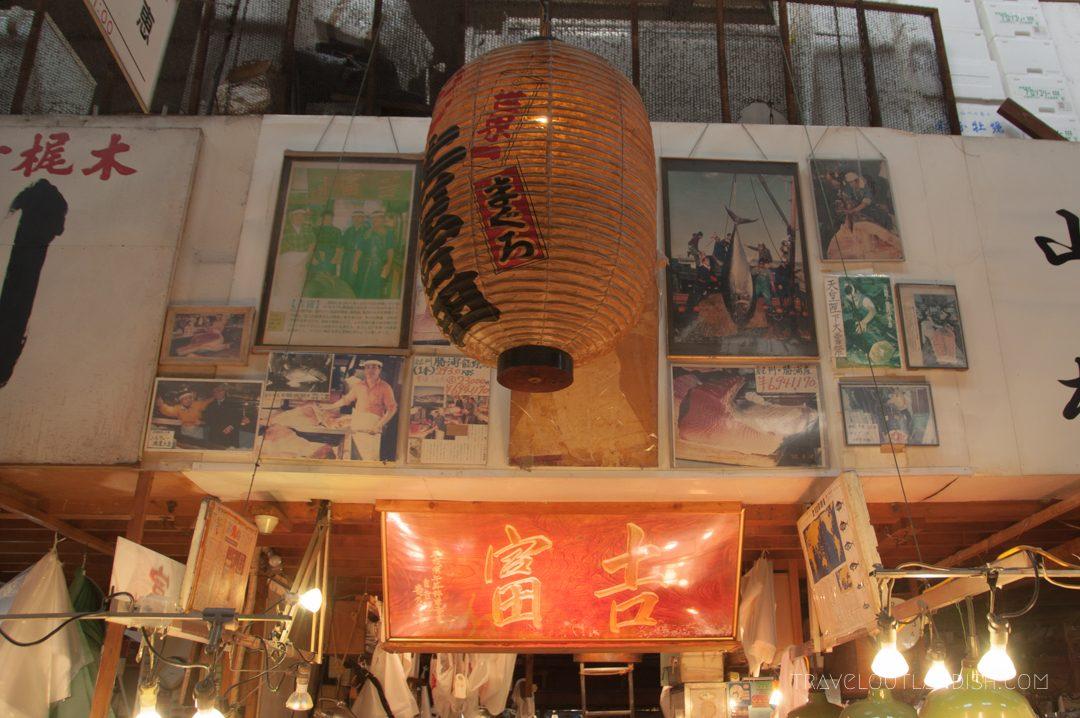The Entrance to a Tsukiji Restaurant