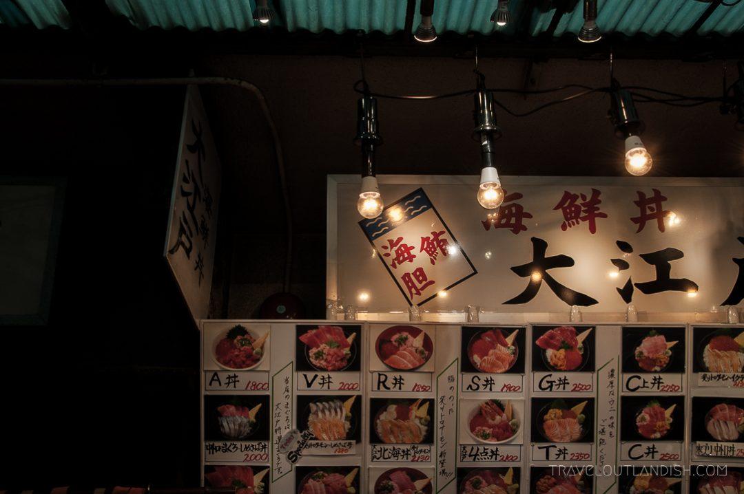 Tsukiji Fish Market in Tokyo - Food Stalls